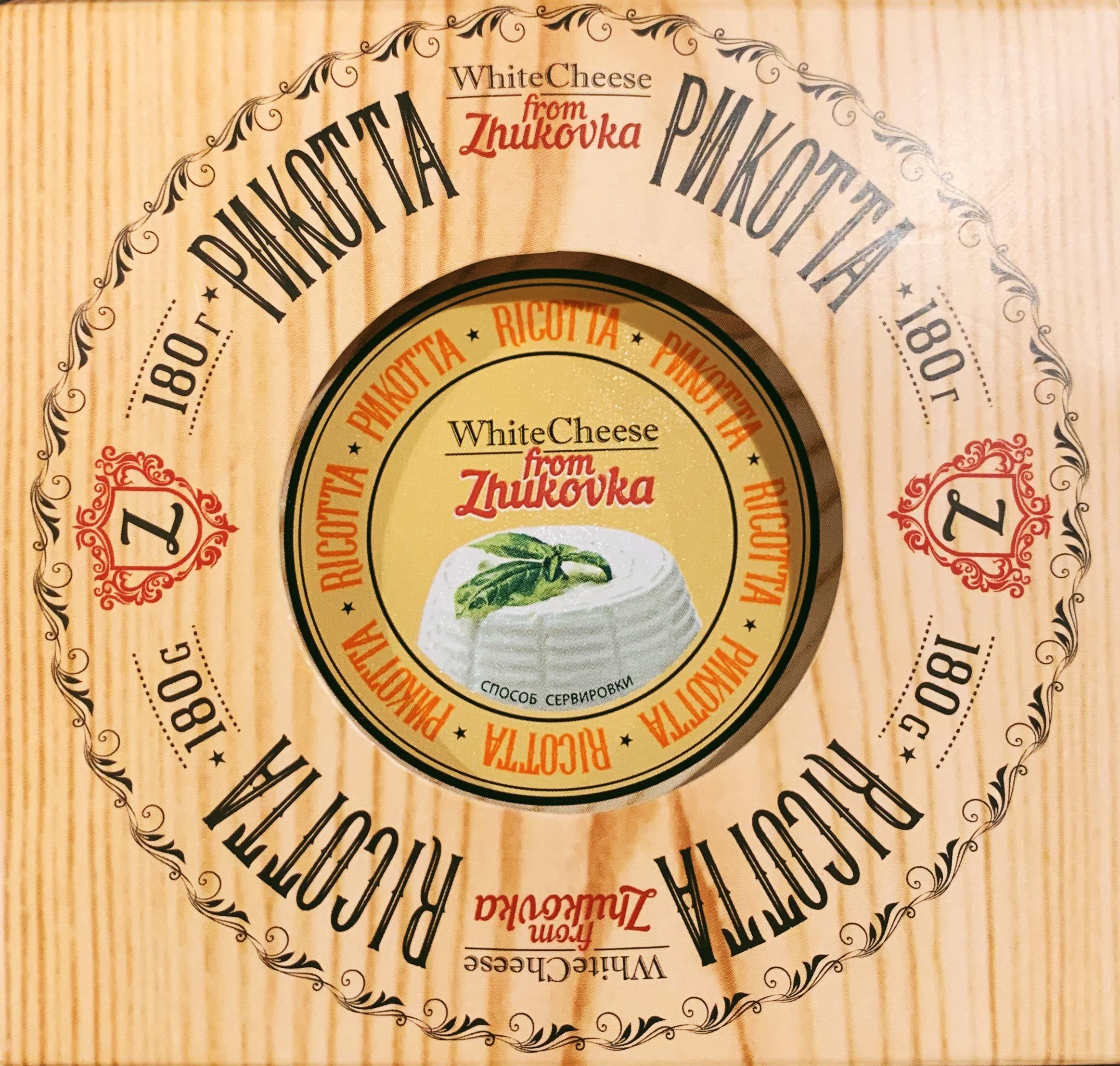 Сыр Рикотта как элемент диетического питания.